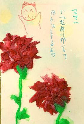母の日・カーネーション・小学生半立体絵画2