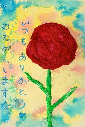 母の日・カーネーション・小学生半立体絵画3