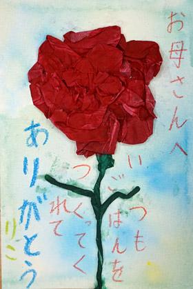 母の日・カーネーション・小学生半立体絵画5
