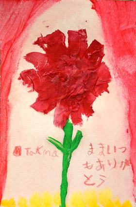 母の日・カーネーション・小学生半立体絵画8