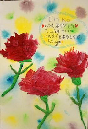 母の日・カーネーション・小学生半立体絵画9
