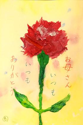 母の日・カーネーション・小学生半立体絵画12