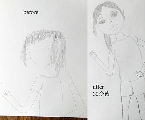 5年生風景画